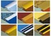 Jak se vyznat ve stavebnich profilech pro obklady a podlahove krytiny                                  1